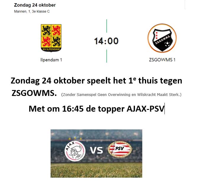 24 oktober; 1e thuis en Ajax live tegen PSV